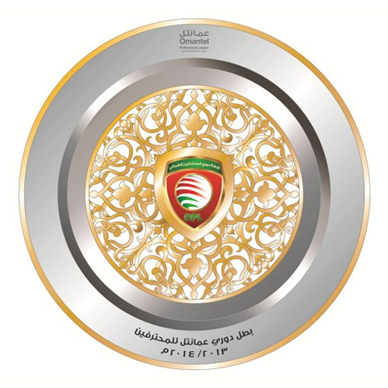 Designers-and-Makers-of-The-Oman-FA-Trophy