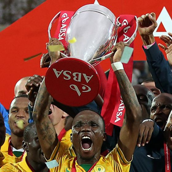 Designers-and-Makers-of-The-ABSA-Premier-League-Trophy